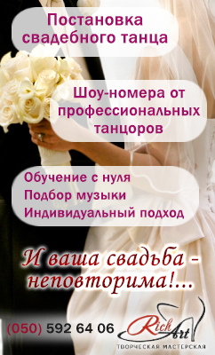 wedding-dance2